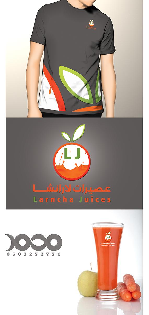 عصيرات لارانشا - عرض