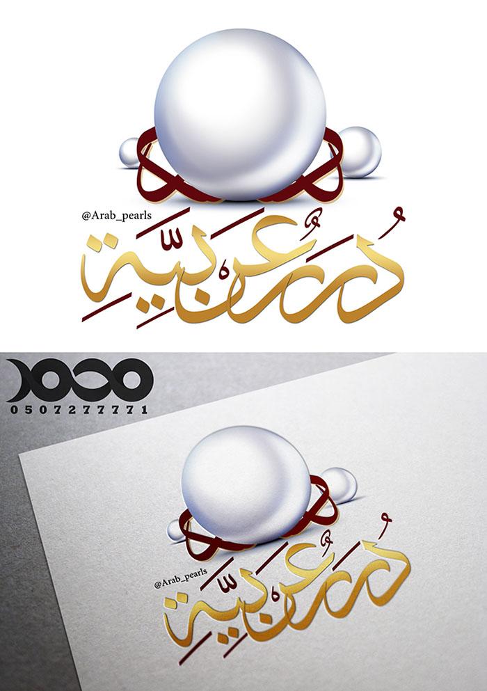 #من_أعمالنا #تصميم #شعار #مدونة تابعة للمدرسة #الخامسة #الثانوية ب #الجبيل @Khamsa5 @Arab_pearls #شعارات #تصاميم