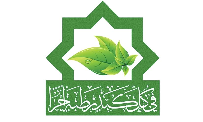 شعار رقم ٢