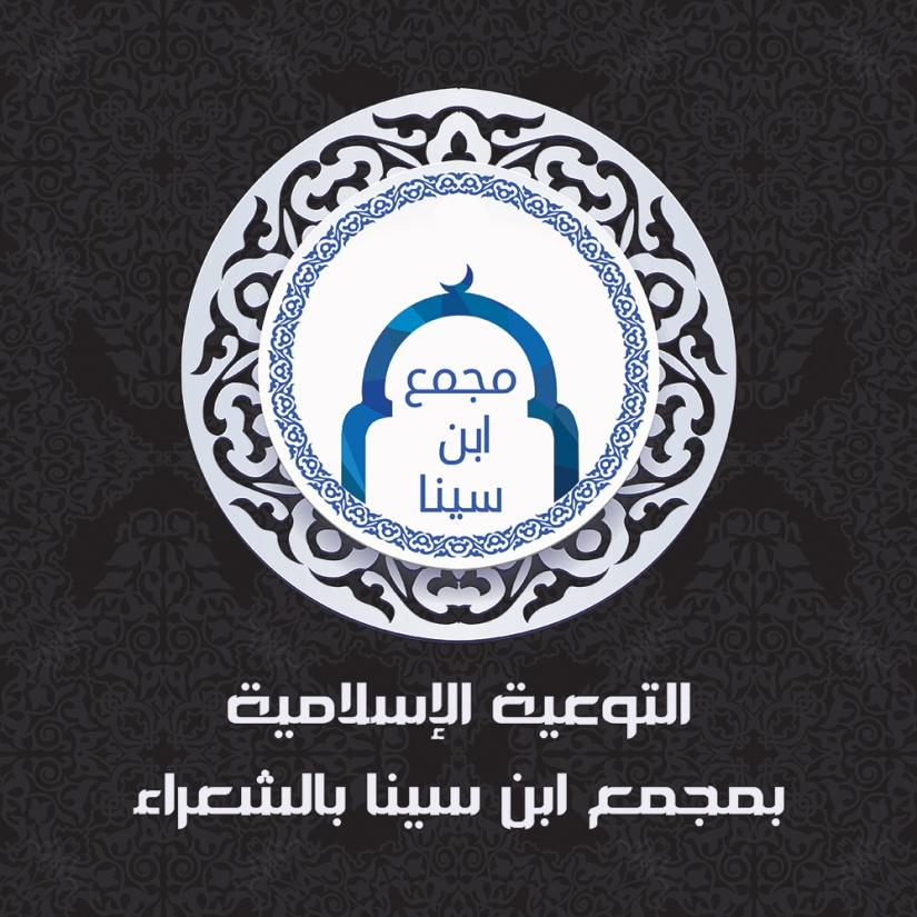 التوعية الاسلامية بالشعراء- خلفية سوداء