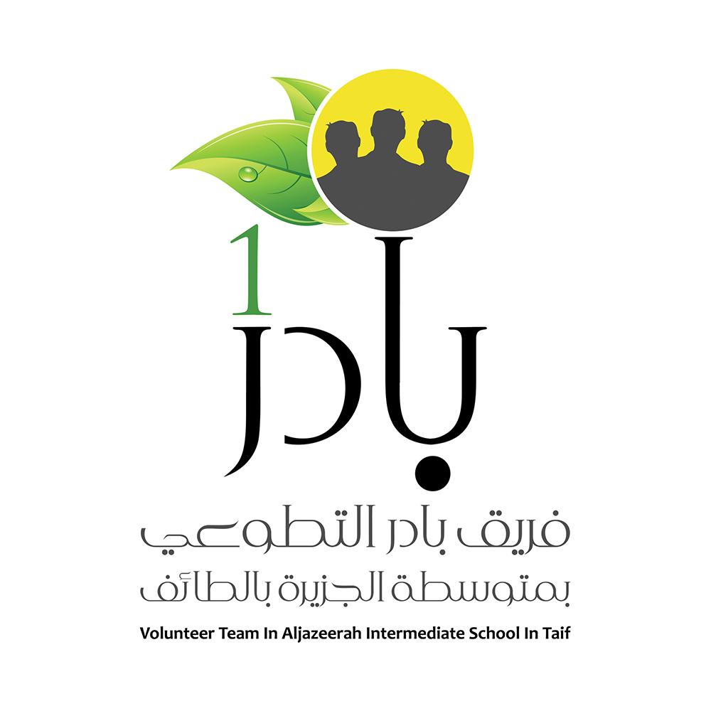 شعار بادر ١