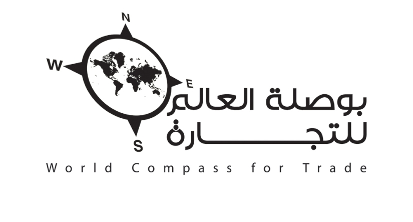 Compass world | بوصلة العالم للتجارة اسود