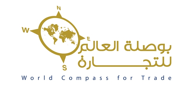 Compass world | بوصلة العالم للتجارة ملون