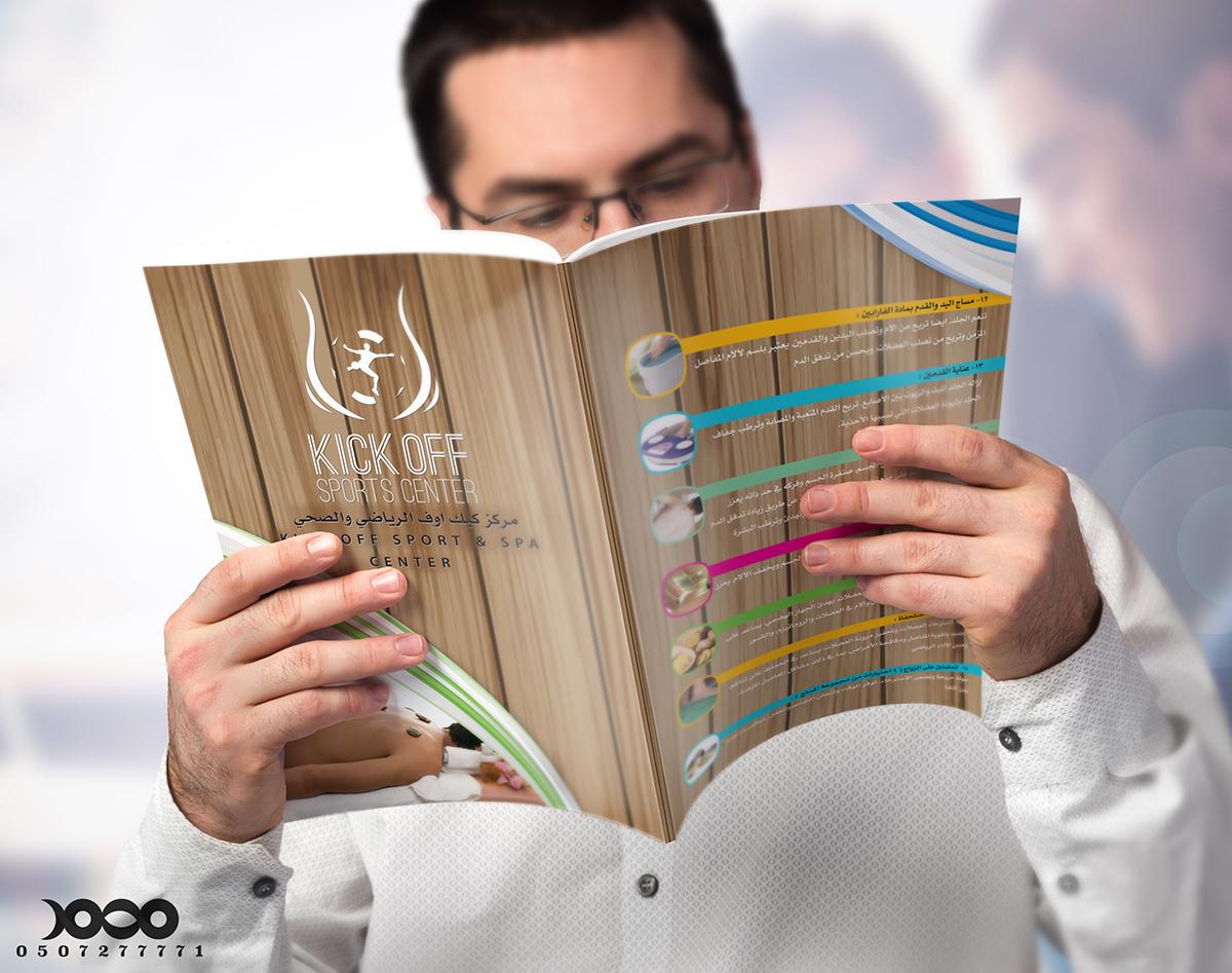 Man reading a blank magazine