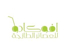 شعار أفوكادو - تفاحي