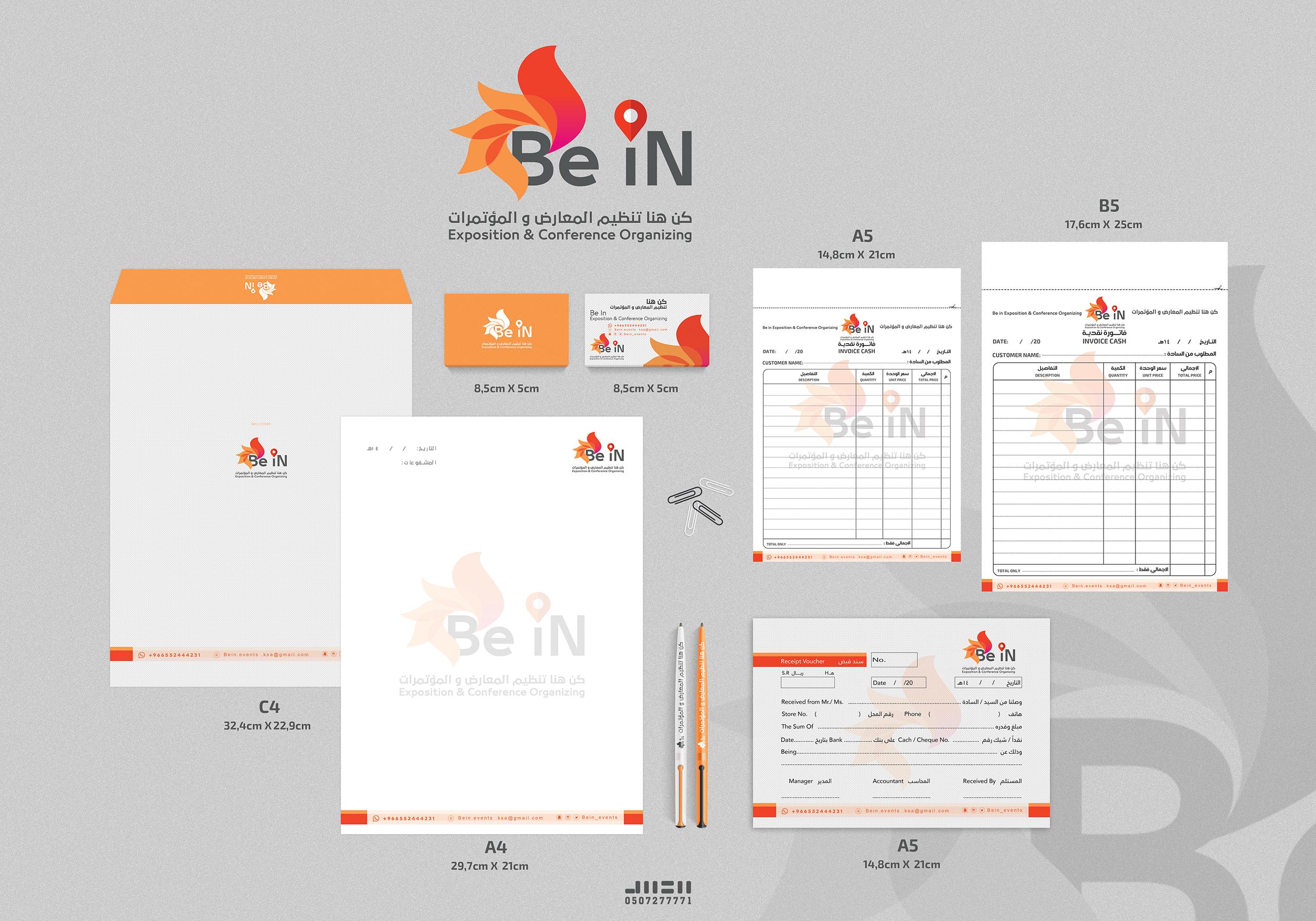 Branding BeIn